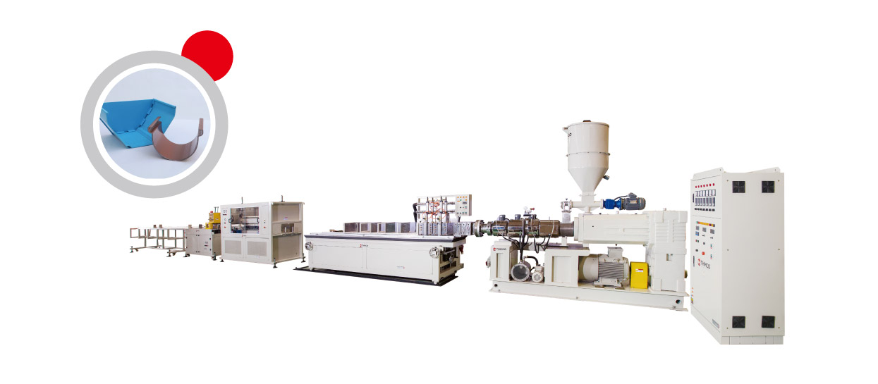 PVC Profile Twin Screw Extrusion Line